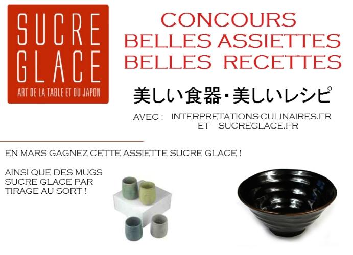 http://interpretations-culinaires.fr/wp-content/uploads/2012/02/LOGO-MARS-500px1.jpg